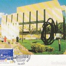 Sellos: FRANCIA IVERT 2589, EDIFICIO DE LA CONFERENCIA DE TELECOMUNICACIONES EN NIZA, MAXIMA 23-5-1989. Lote 162945134