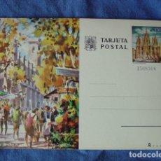 Sellos: TARJETA ENTERO POSTAL CATEDRAL DE BARCELONA MOTIVO RAMBLA DE LAS FLORES. 1973 EDIFIL 101.. Lote 164906886