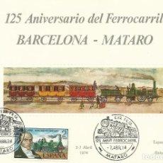 Sellos: 125 ANIVERSARIO DEL FERROCARRIL BARCELONA-MATARÓ 1848-1973. MATARÓ 1974. SELLO EN TARJETA SELLADO. . Lote 165058418
