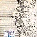 Sellos: SUECIA IVERT 1358, 350 ANIVERSARIO CORREO SUECO (EL GRAVADOR SVEN EWERT Y SU OBRA), MÁXIMA 23-1-1986. Lote 165204202