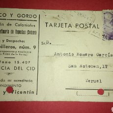 Sellos: TARJETA POSTAL COMERCIAL. VALENCIA.. Lote 165788413