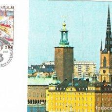 Sellos: SUECIA IVERT 1316, VISTA DE SLUSSEN (EL SELLO PINTURA DE SIGRID HJERTÉN), MÁXIMA DE 21-5-1985. Lote 166409654