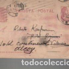 Sellos: TARJETA POSTAL ESPAÑOLA ÉPOCA REPUBLICANA DIRIGIDA ALCOY HOTEL CONINTENTAL 1935. Lote 166910136