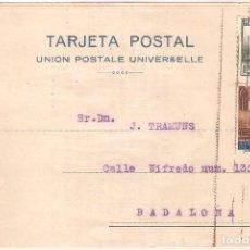 Timbres: TARJETAS POSTALES, TARJETA COMERCIAL, ERNEST F.C.WITTY, BARCELONA, 1936, CIRCULADA CON SUS SELLOS. Lote 167605120
