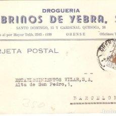 Selos: TARJETAS POSTALES, TARJETA COMERCIAL, SOBRINOS YEBRA, ORENSE, 1958, CIRCULADA CON SU SELLO. Lote 167608088