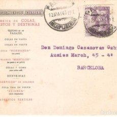 Sellos: TARJETAS POSTALES, TARJETA COMERCIAL, ESTABLECIMIENTOS BEISSTER, PASAJES, 1943, CIRCUL. CON SU SELLO. Lote 167608408