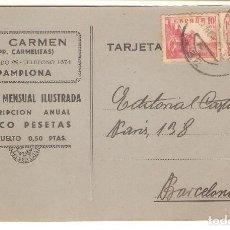 Sellos: TARJETAS POSTALES, TARJETA COMERCIAL, EL CARMEN, PP.CARMELITAS, 1940, CIRCL.CON SUS SELLLOS. Lote 167609196