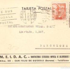 Sellos: TARJETAS POSTALES, TARJETA COMERCIAL, M.E.I.D.A.C., SANT FELIU DE GUIXOLS, 1964, CIRC.CON S SELLOS. Lote 167609460