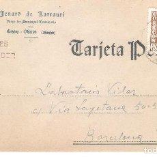 Sellos: TARJETAS POSTALES, TARJETA COMERCIAL, JENARO DE LARRAURI, PILIETES, SANTADER, 1956, CIRC.CON SU SELL. Lote 167609896
