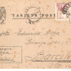 Sellos: TARJETAS POSTALES, TARJETA COMERCIAL, V.ARPA, VALLADOLID, 1943, , CIRC.CON SUS SELLOS. Lote 167610032