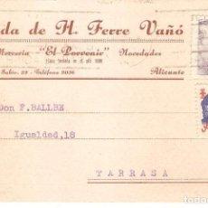 Sellos: TARJETAS POSTALES, TARJETA COMERCIAL, VIUDA DE H.FERRE VAÑÓ, ALICANTE , CIRC.CON SUS SELLOS. Lote 167611404