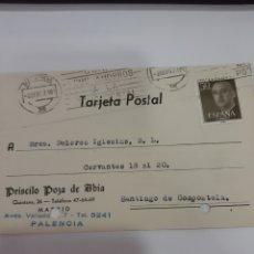 Sellos: 1957 PALENCIA PRISCILO POZA DE ABIA DIRIGIDO SANTIAGO DE COMPOSTELA RODILLO CAJA POSTAL. Lote 168707397