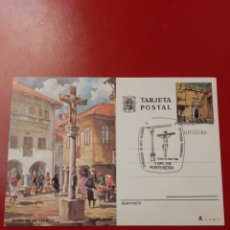 Selos: PONTEVEDRA 1985 EXP ARTE RELIGIOSO DIPUTACIÓN TARJETA POSTAL MATASELLO. Lote 170100929