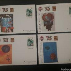 Selos: JUEGO SOBRES ENTERO POSTALES EUROBASKET 97. Lote 199332536