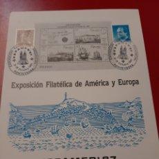 Sellos: 1987 PONTEVEDRA EXPOSICIÓN FILATÉLICA PROVINCIAL ESPAMER MATASELLO PONTEVEDRA. Lote 170111878