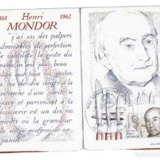 Sellos: FRANCIA, 1982 - 20 ANIVERSARIO DEL FALLECIMIENTO DE HENRI MONDOR 1885-1962 (MÉDICO). Lote 170354504