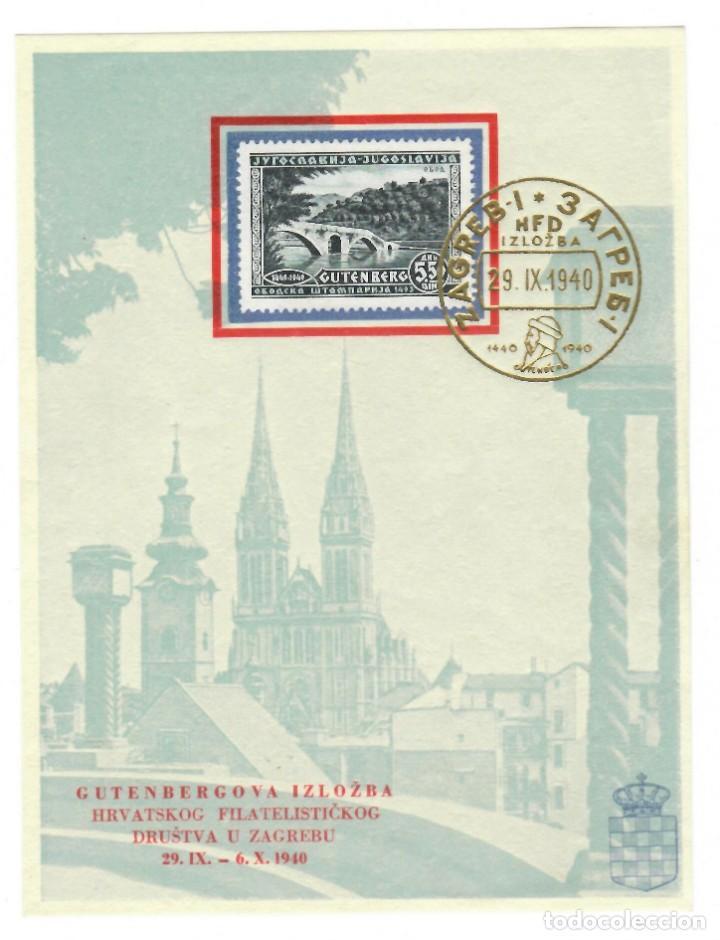 LA EXPOSICIÓN DE GUTENBERG DE LA SOCIEDAD FILATÉLICA CROATA EN ZAGREB (CROACIA 1940) (Sellos - Extranjero - Tarjetas Máximas)