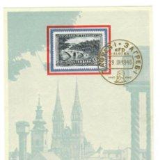 Sellos: LA EXPOSICIÓN DE GUTENBERG DE LA SOCIEDAD FILATÉLICA CROATA EN ZAGREB (CROACIA 1940). Lote 170355404