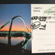 Sellos: TARJETA POSTAL EXPO 92 AÑO 1991 PUENTE DE LA BARQUETA. Lote 170531990
