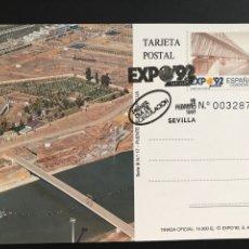Sellos: TARJETA POSTAL EXPO 92 SEVILLA PUENTE DE LA CARTUJA. Lote 170533657