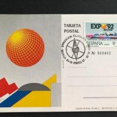 Sellos: TARJETA POSTAL EXPO 92 VALOR 19 PTS. Lote 170529758