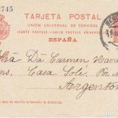 Sellos: E.P.: O 53. ALFONSO XIII. BARCELONA A ARGENTONA. 1920. Lote 171194513