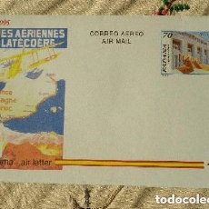 Sellos: AEROGRAMA ESPAÑA 1995. IMAGEN, AEROPUERTO DE MALAGA. 75 ANIVERSARIO CORREO AEREO. Lote 171461158