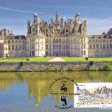 Sellos: FRANCE 2019 - CHÂTEAU DE CHAMBORD MAXIMUM CARD. Lote 171464247