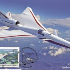 Sellos: FRANCE 2019 - 50TH ANNIV. OF THE FIRST FLIGHT OF CONCORDE MAXIMUM CARD. Lote 171464467