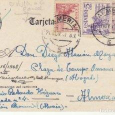 Sellos: ALMERIA.1949.. Lote 171530889