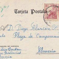 Sellos: ALMERIA.1950. -PRISIÓN PROVINCIAL-. Lote 171531312
