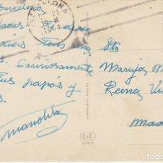 Sellos: BARCELONA A MADRID.1954.. Lote 171531640