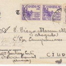 Sellos: ALMERIA.1950. -PRISIÓN PROVINCIAL-. Lote 171531930