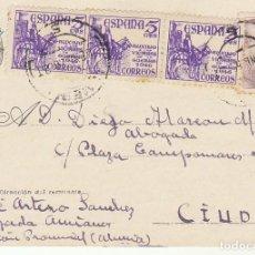 Sellos: ALMERIA.1950. -PRISIÓN PROVINCIAL-. Lote 171533828