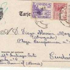 Sellos: ALMERIA.1949. -PRISIÓN PROVINCIAL-. Lote 171534170