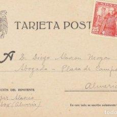 Sellos: ALBOX A ALMERIA. 1951. . Lote 171534520