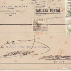 Sellos: ALMERIA A CUEVAS DEL ALMANZORA, 1951.. Lote 171538984