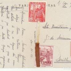 Sellos: MADRID A SEVILLA. 1952.. Lote 171539764