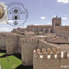 Sellos: SPAIN 2019 - WORLD HERITAGE - ÁVILA MAXIMUM CARD. Lote 171549527