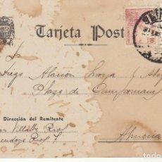 Sellos: SEVILLA A ALMERIA. 1949.. Lote 171589142