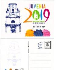 Timbres: TARJETA ENTERO POSTAL PREFRANQUEADA JUVENIA 2019 JUVENTUD BURGOS CATEDRAL MONASTERIO NUEVA. Lote 172076075