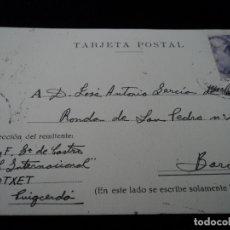 Sellos: TARJETA POSTAL CIRCULADA 1944. Lote 172388220