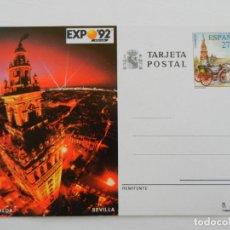 Sellos: TARJETA POSTAL EXPO'92 SEVILLA. L GIRALDA. SELLO PLAZA DE ESPAÑA. NUEVA.. Lote 172851413