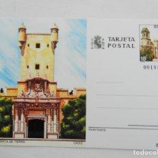 Sellos: TARJETA POSTAL CÁDIZ. PUERTA DE TIERRA. SELLO CATEDRAL. NUEVA. . Lote 172851853