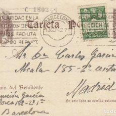 Sellos: CERVANTES : BARCELONA A MADRID. 1942.. Lote 172997558