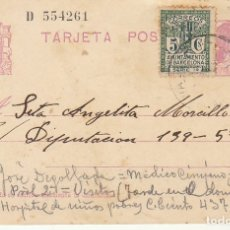 Sellos: VALLIRANA (BARCELONA) 1933. Lote 172998214