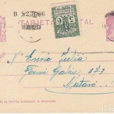 Sellos: MATRONA DE PERFIL : BARCELONA A MATARÓ. 1932. Lote 172998614