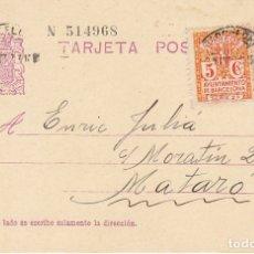 Sellos: MATRONA DE PERFIL : BARCELONA A MATARÓ. 1933.. Lote 172998705