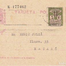 Sellos: MATRONA DE PERFIL : BARCELONA A MATARÓ. 1935. Lote 172998778