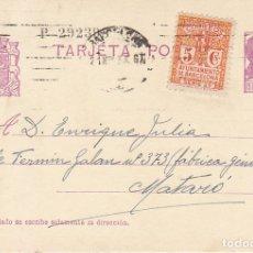 Sellos: MATRONA DE PERFIL : BARCELONA A MATARÓ. 1933.. Lote 172998893